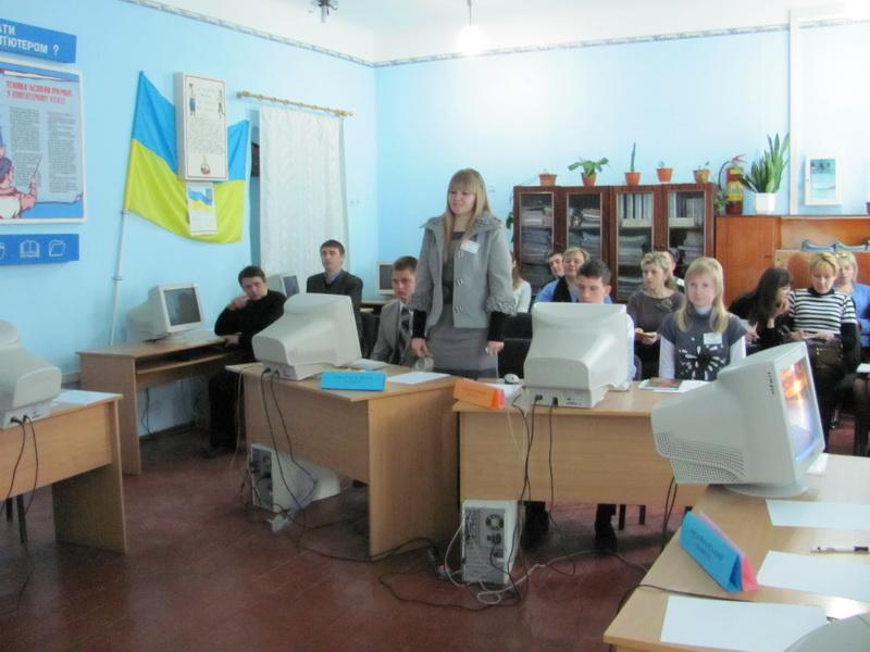 Уроки виробничого навчання за професією «Оператор комп'ютерного набору; адміністратор»