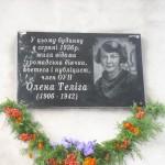 Відкриття меморіальної дошки Олені Телізі в Заліщиках