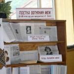 Програма конференції «Життя як спалах», присвяченої 100-річчю від дня народження Олени Теліги