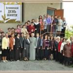 Всеукраїнський день бібліотек. 2010 рік