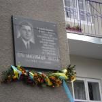 Увіковічнено пам'ять Юрія Малєєва