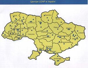 mapleap
