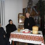 Свято Просфори