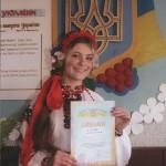 Палагнюк Мар'яна Володимирівна
